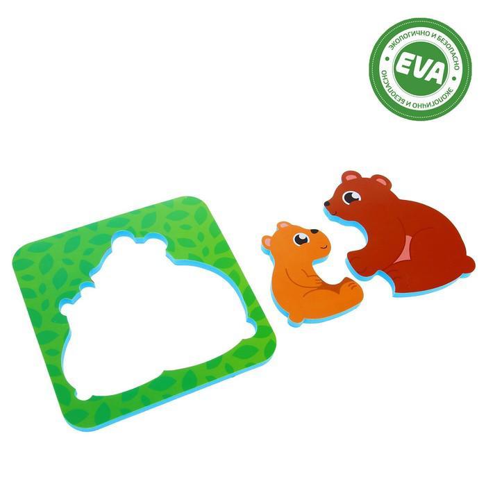 Рамка-вкладыш для ванны «Мишки»