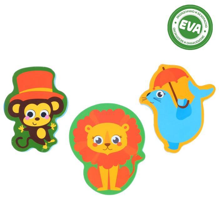 Набор игрушек для ванны «Цирк»: наклейки из EVA, 3 шт.