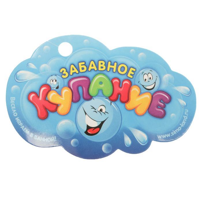 Игрушка для ванны «Бегемотик»