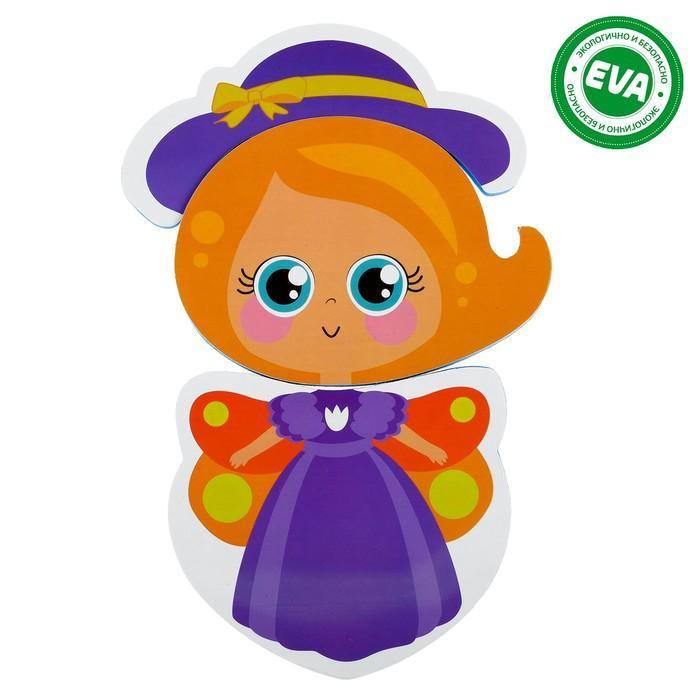 Набор игрушек для ванны «Принцесса»: пазлы-наклейки из EVA, 6 элементов