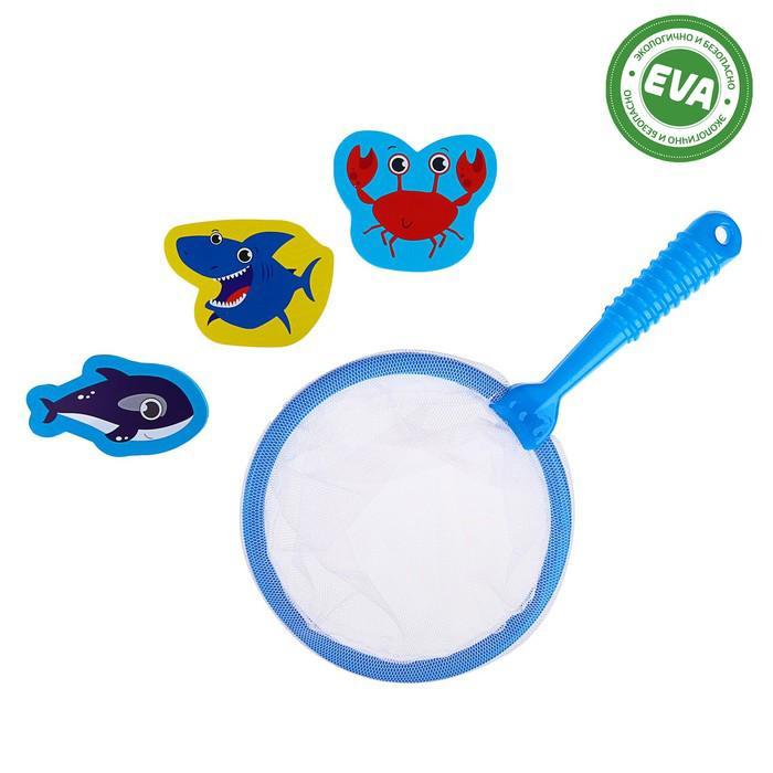 Игрушки для купания «Подводный мир»: наклейки из EVA, 3 шт. + сачок