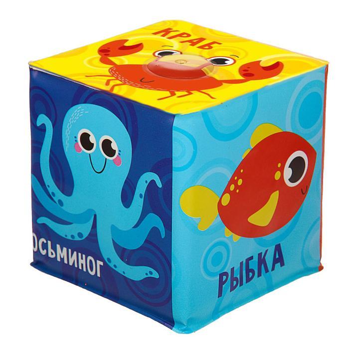 Мягкий кубик «Морской мир» со свистулькой, размер 7х7 см, для купания