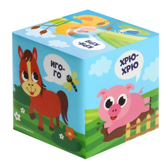 Мягкий кубик «В деревне» со свистулькой, размер 7х7 см, для купания