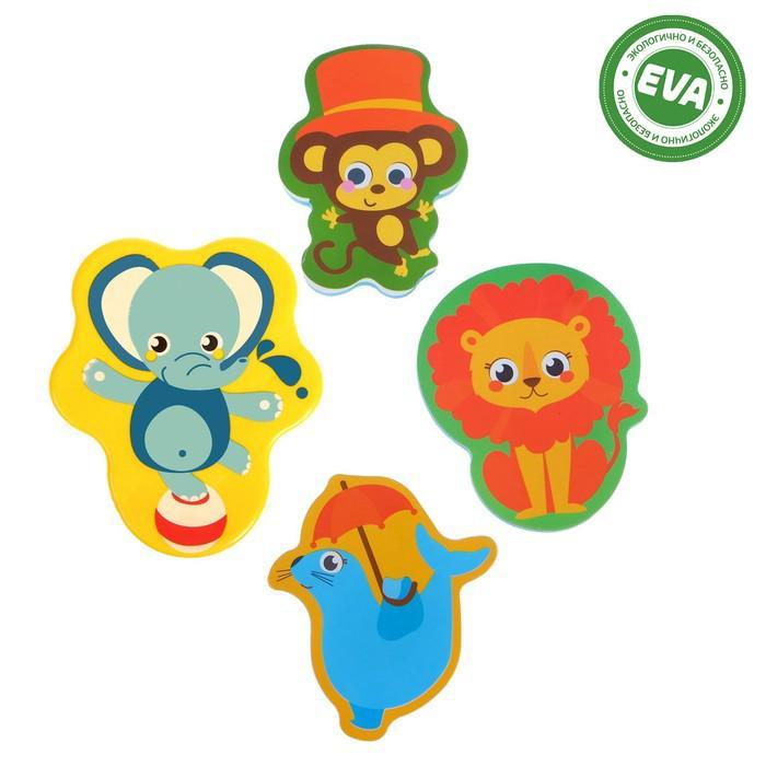 Набор игрушек для ванны «Цирк»: наклейки из EVA, 3 шт. + мини-коврик на присосках