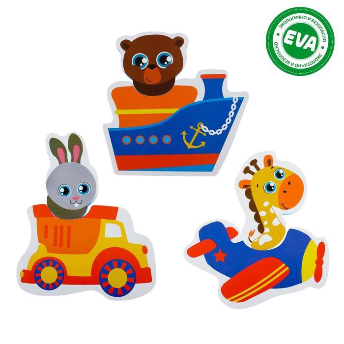 Набор игрушек для ванны «Транспорт»: пазлы-наклейки из EVA, 6 элементов
