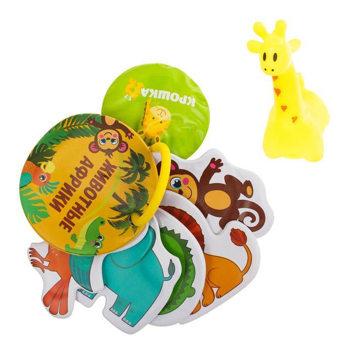 Набор для купания «Животные Африки», 2 предмета: книжка и резиновая игрушка