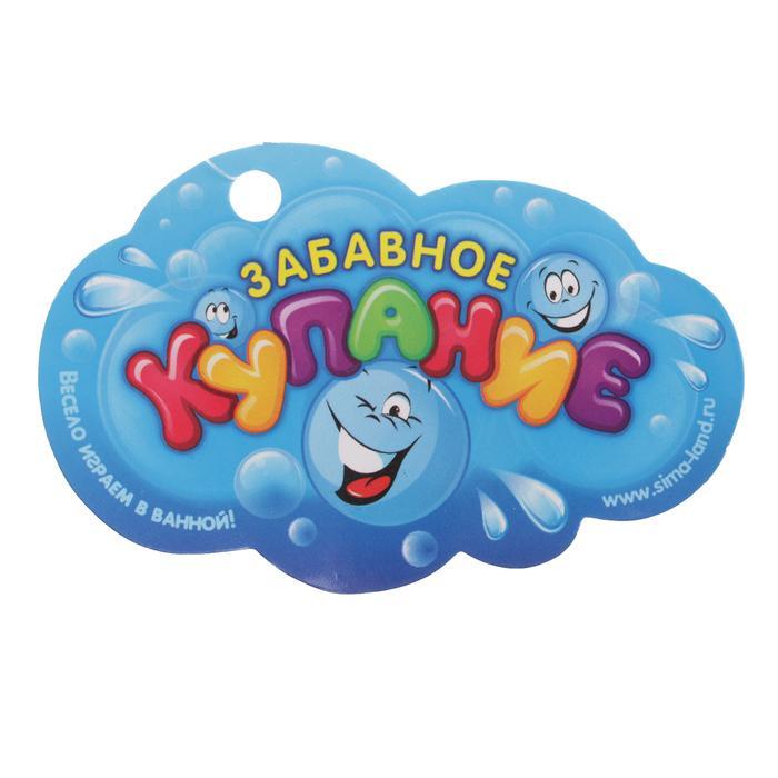 Набор игрушек для ванны «Утки цветные», 6 шт.