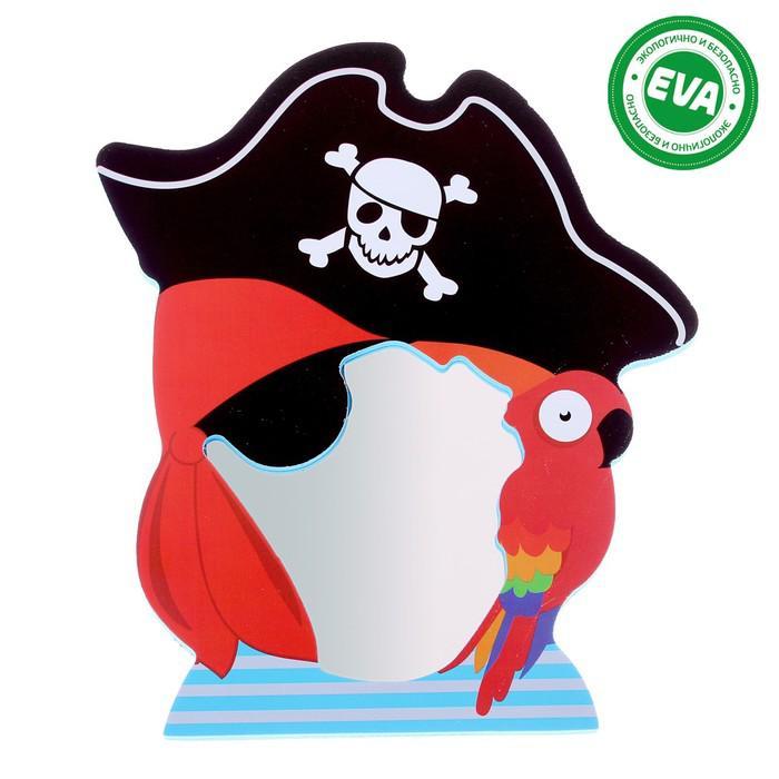 Зеркало мягкое для игры в ванной «Пират»