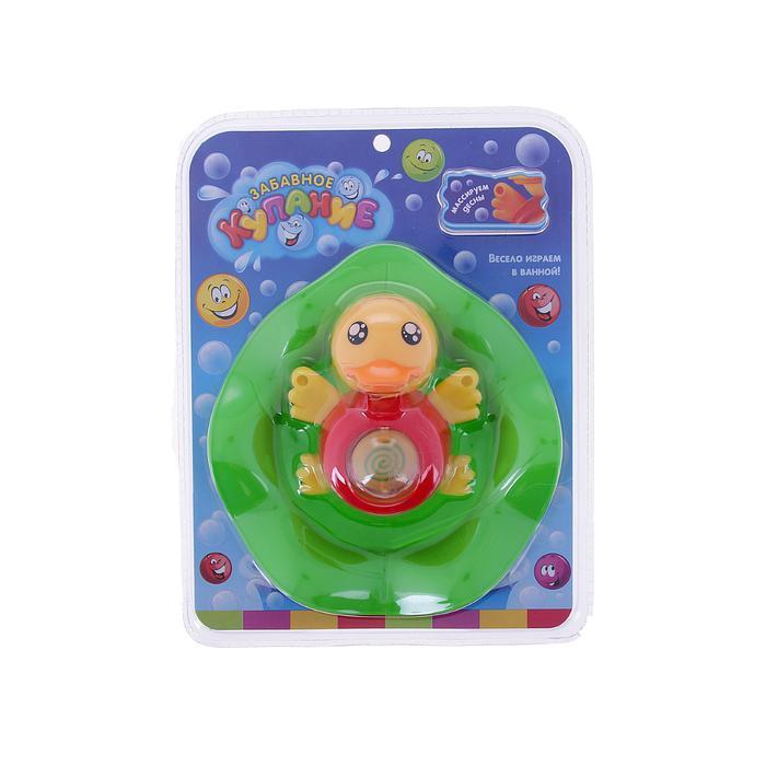 Игрушки для купания «Уточка», с крутящимся шариком, массажёром для дёсен