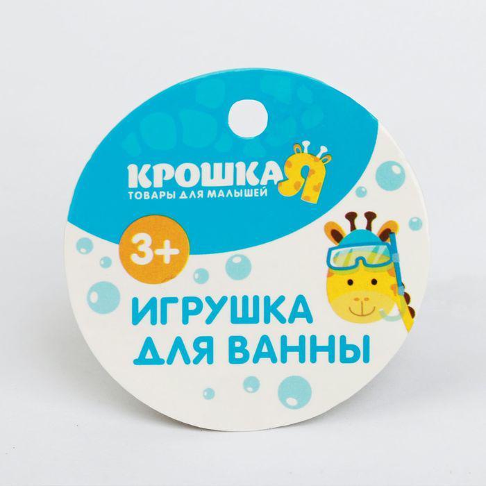 Набор для ванной «Утки кряк»: мыльница, игрушки 2 шт.