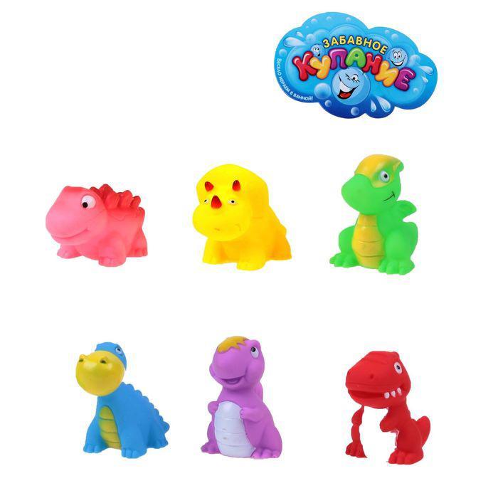 Набор игрушек для ванны «Динопарк», 6 шт.