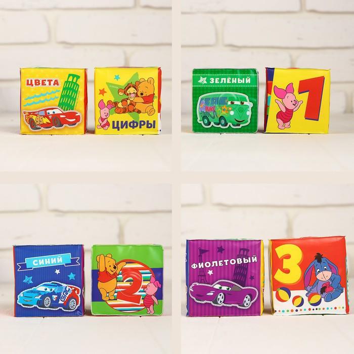 Мягкие кубики «Учим цвета и цифры», со свистулькой, Дисней р-р. 7*7см, для купания (набор 2 шт)