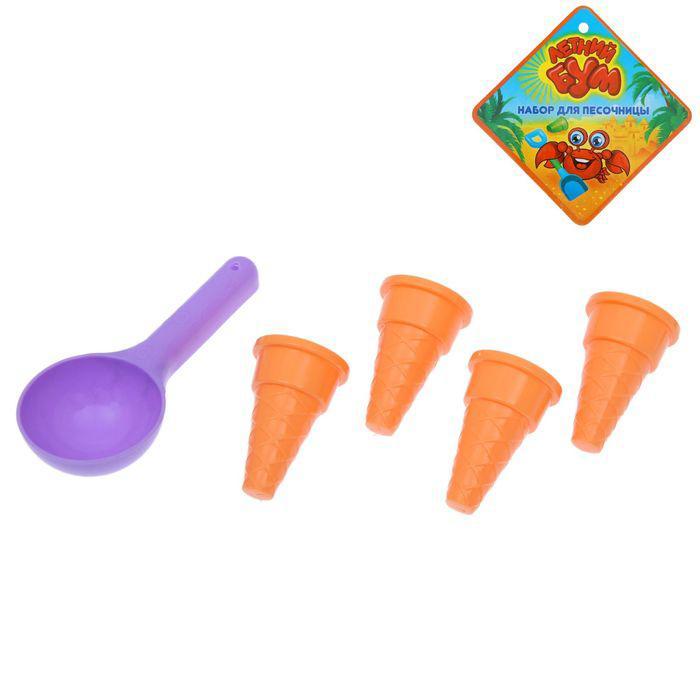 """Песочный набор формочки с совочком """"Мороженое """", 5 предметов"""