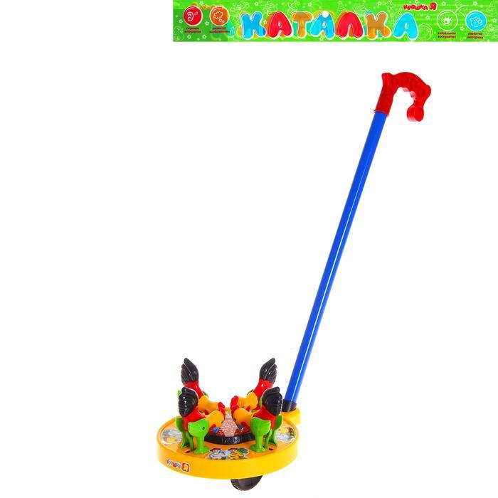 Каталка на палке «Курочки», цвета МИКС