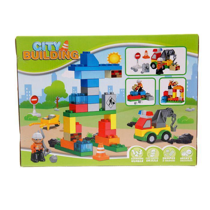 Конструктор «Городские строители», 45 деталей