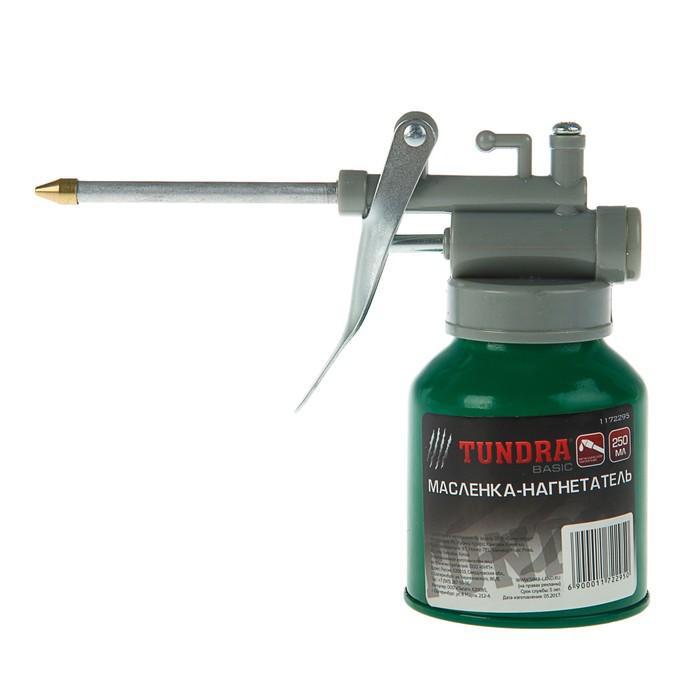 Масленка-нагнетатель Tundra, 0,25 литра, металлический наконечник