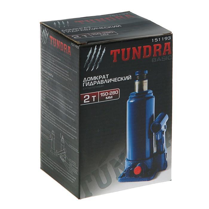 Домкрат гидравлический бутылочный TUNDRA basic 2 т, высота подъема 150-280 мм