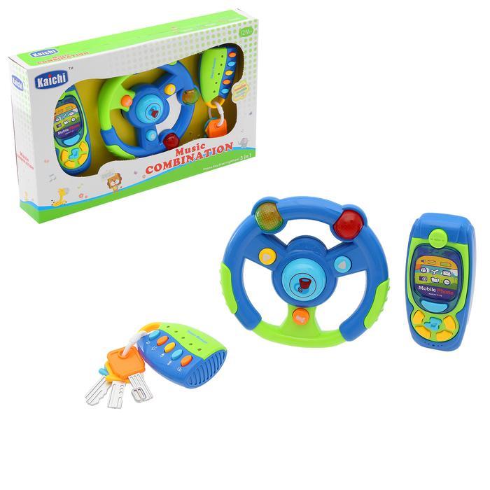Набор музыкальных игрушек «Водитель», 3 предмета, световые и звуковые эффекты