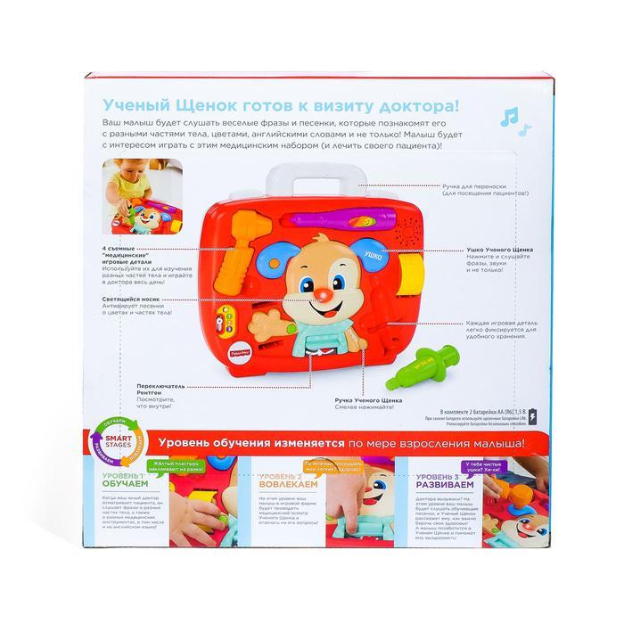 Обучающая игрушка «Медицинский набор Учёного Щенка», световые и звуковые эффекты