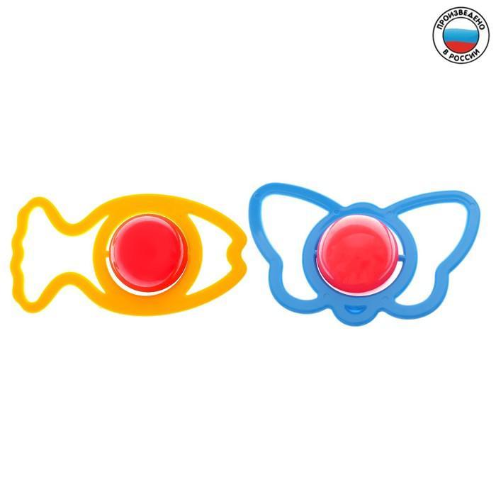 Погремушки «Рыбка и Бабочка», набор 2 шт.