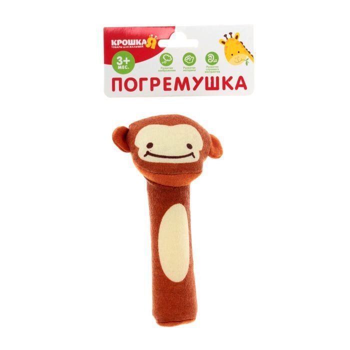 Мягкая игрушка с пищалкой «Обезьянка»