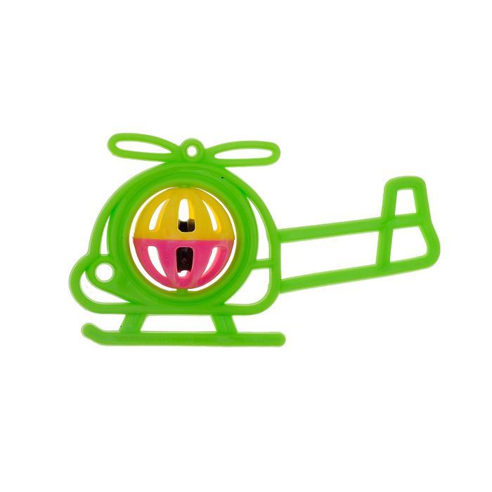 Погремушка «Вертолётик», цвета МИКС