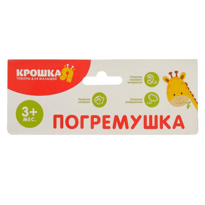 Набор погремушек «Рыбка и крабик», 2 шт., цвета МИКС