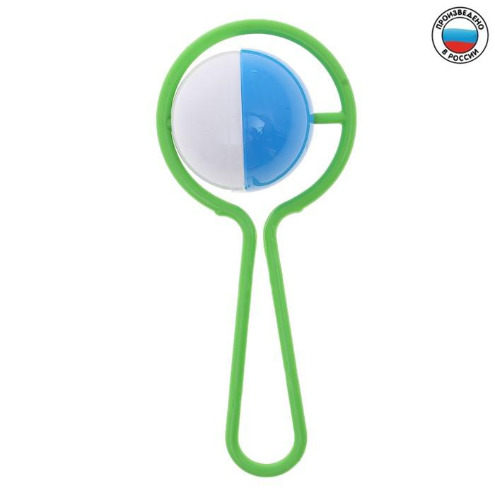 Погремушка «Шарик», цвета МИКС