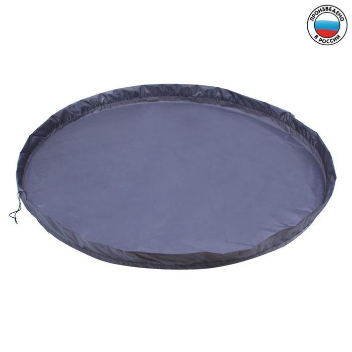 Развивающий коврик - сумка для игрушек, диаметр 150 см, цвет серый