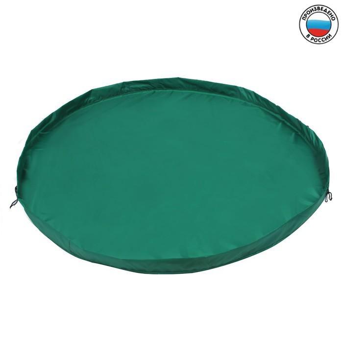Развивающий коврик - сумка для игрушек, диаметр 150 см, цвет зелёный