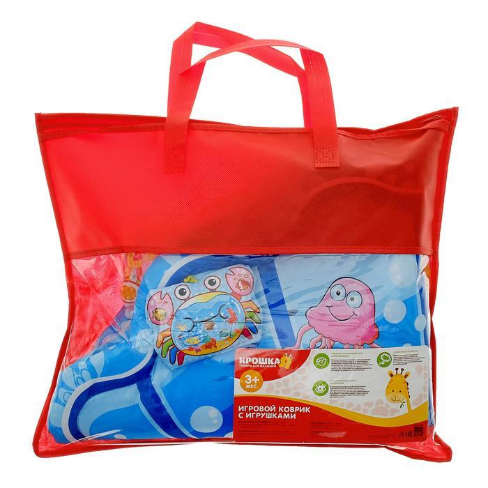 Коврик детский развивающий «Морские приключения», 2 игрушки