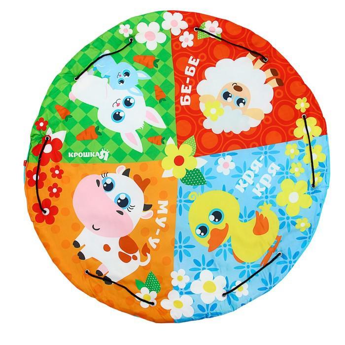 Развивающий коврик-сумка для игрушек «Домашние животные», диаметр 100 см