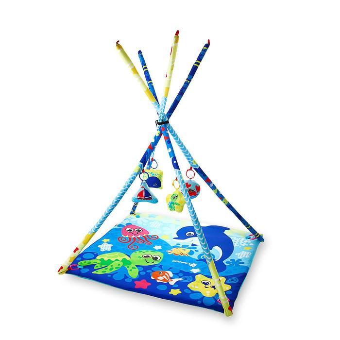 Развивающий коврик-вигвам «Подводный мир», с дугами, 4 игрушки, размер 100х100 см