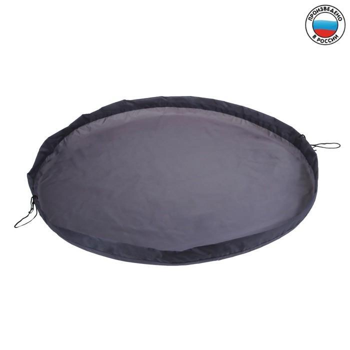 Развивающий коврик - сумка для игрушек, диаметр100 см, цвет серый