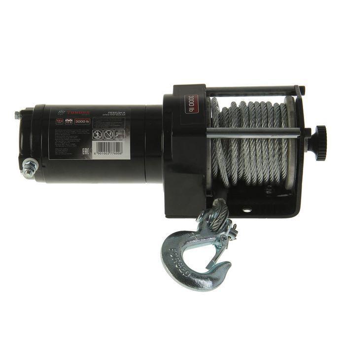 Лебедка электрическая TUNDRA 3000 lb