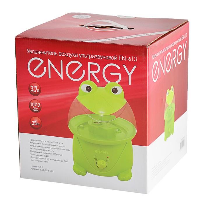 Увлажнитель воздуха Energy, зеленый  EN-613