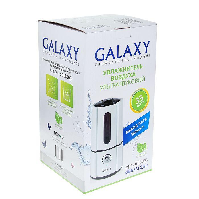 Увлажнитель воздуха Galaxy, белый GL 8003