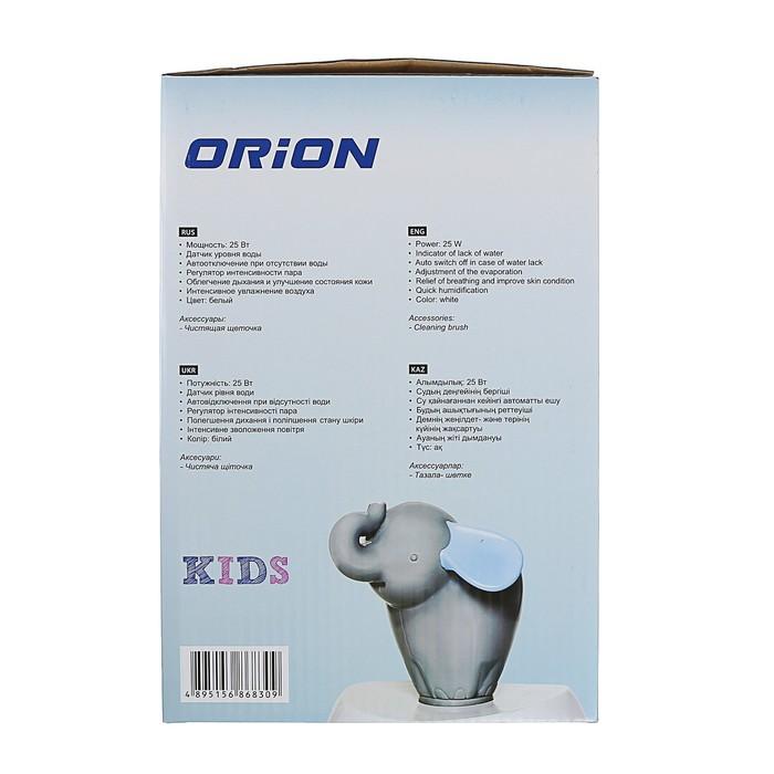 Увлажнитель ORION HD-125 Kids, ультразвуковой, 25 Вт, 2.5 л, игрушка в комплекте, белый