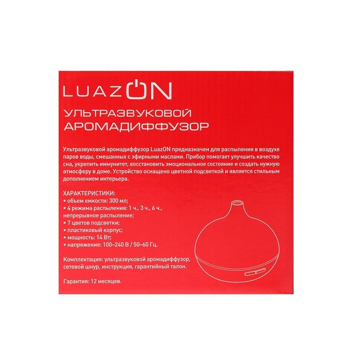 Аромадиффузор LuazON LHU-11, ультразвуковой, 300 мл, 4 режима, 8 цветов, светлое дерево