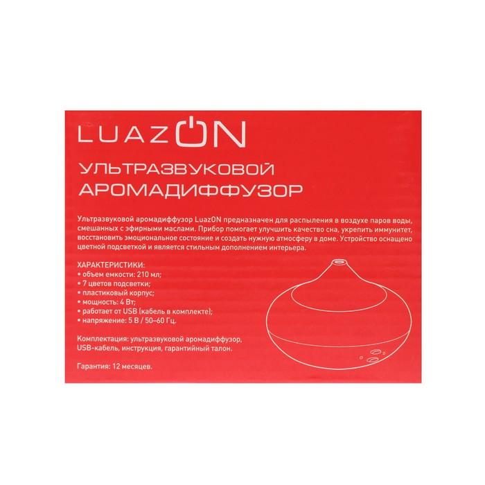Аромадиффузор LuazON LHU-10, ультразвуковой, 210 мл, 2 режима, 8 цветов, тёмное дерево
