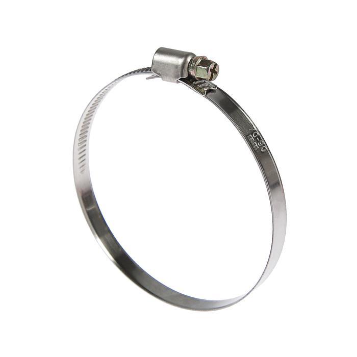 Хомут червячный TUNDRA krep W2, диаметр 70-90 мм, ширина 9 мм, нержавеющая сталь