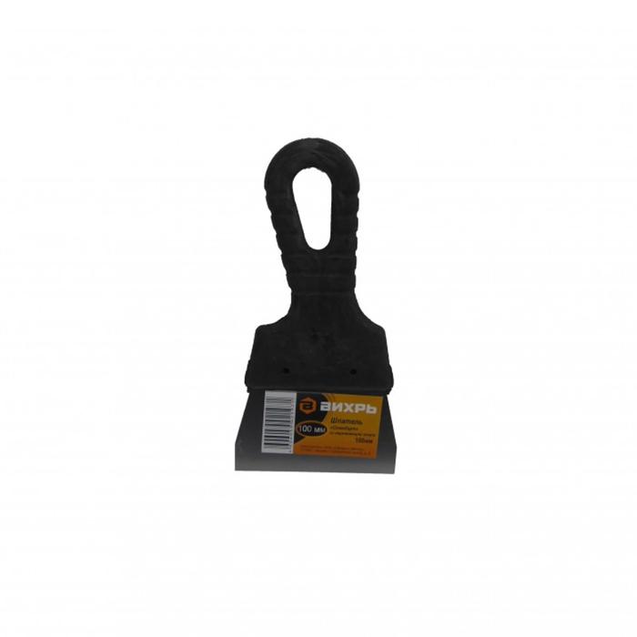 """Шпатель """"Вихрь"""" 73/3/2/18, 100 мм, нержавеющая сталь, пластиковая рукоятка"""