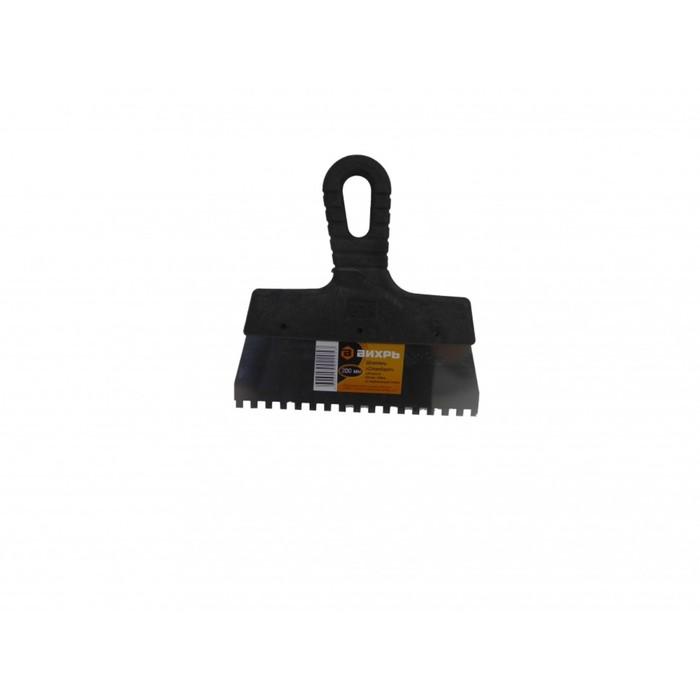 "Шпатель зубчатый ""Вихрь"" 73/3/2/26, 6х6 мм, 200 мм, нержавеющая cталь, пластиковая рукоятка   451171"