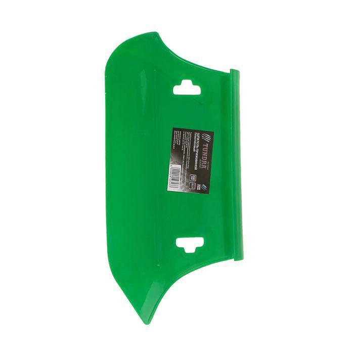 Шпатель прижимной TUNDRA basic, 280 мм, 4 в 1, пластик