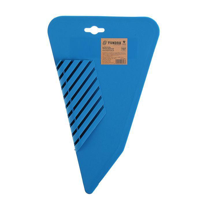 Шпатель прижимной TUNDRA comfort, 280 мм, пластик