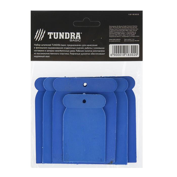 Набор шпателей TUNDRA basic, 4 шт., 50-80-100-120 мм, японский, пластик