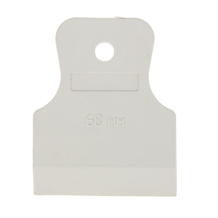 Шпатель резиновый TUNDRA Basic, 60 мм, белый