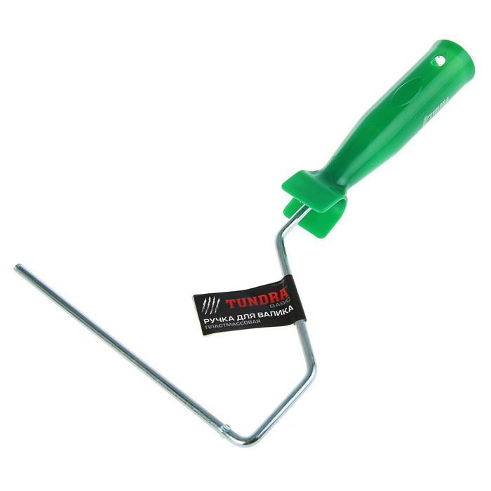 Ручка для валиков TUNDRA basic, 180 мм, D 6 мм