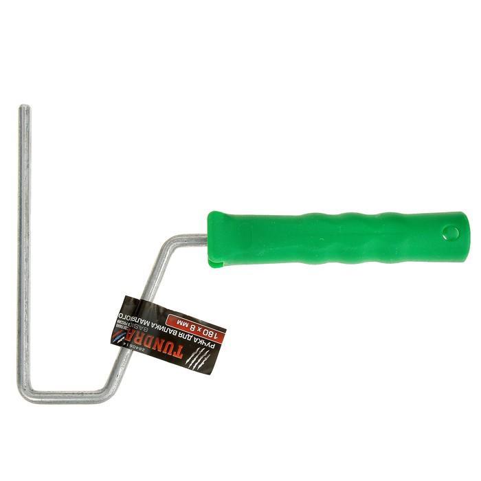 Ручка для валиков TUNDRA basic, 180 мм, d=8 мм, пластик