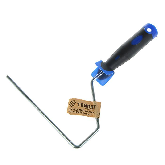 Ручка для валиков TUNDRA comfort, двухкомпонентная ручка, 180 мм, D 6 мм